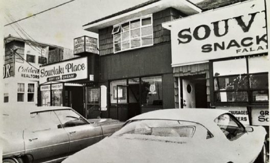 Souvlaki Place in the 70s