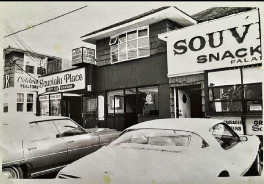 Souvlaki Place in the 70s